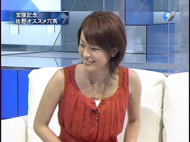 本田朋子の画像 p1_16